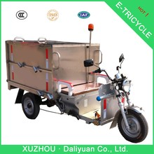 3 wheel delivery vehicles 3 wheel motorbike for garbage