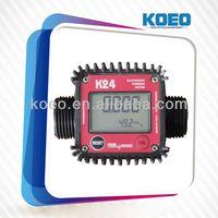 Best Design Acrylic Flow Meter,K24 Fuel Flow Meter