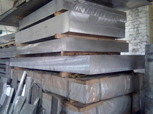 Inventory 2024 Water cutting profiled aluminum sheet