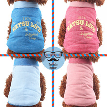 New Arrival High collar Winter Clothing Dog Clothing Wholesale