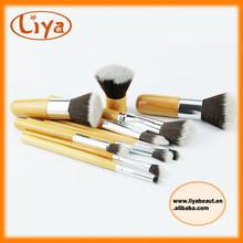 11pcs Professional Cosmetic Brushes Makeup Brush Set Kit With bag