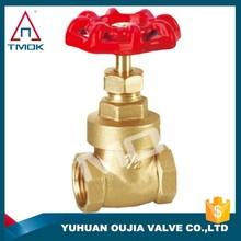 4 inch knife brass gate valve prolong BSP thread brass hpb57-3 stem casting iron