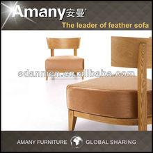wooden leisure chair(B02)