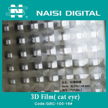3D cat eye pvc adhesive cold lamination film for photo album