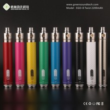 Ego II twist 2200mah green sound wholesale electronic cigarette 510 thread ego twist