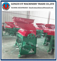 (gasoline, diesel and electric engine for choose)cheap Corn sheller for home use