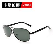 75 ewbjyj Factory direct wholesale 2015 new men driving mirror sunglasses polarized sunglasses glasses men too 856