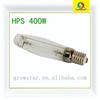 Hot sale hps grow light, hydroponic 400w high pressure sodium lamp