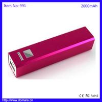 Shenzhen Domars Smart Cube Power Bank 2600mAh Mobile Phone Charger External Battery