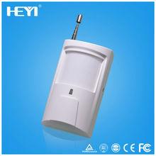 Sensitive passive infrared motion detectors! infrared receiver!! motion detector lights