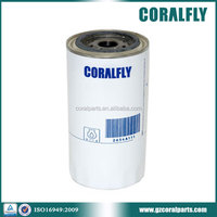 Wholesale competitive price 2654A111 excavator oil filter