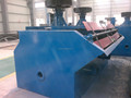 máquina de beneficiamento de máquina de flotação de cobre equipamentos de extração