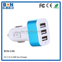Fast Car Battery Charger UK 3 USB Ports Car Charger with Smart IC Rapid Speed