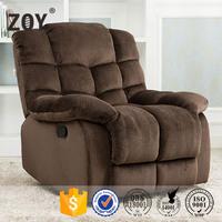 New Model Furniture Living Room Glider Chair Form Premier Sofa Manufacturer 97520-51