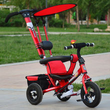 Safe and comfortable Kids Tricycle/Baby three-wheeler/Child Tricycle Stroller carrier tricycle