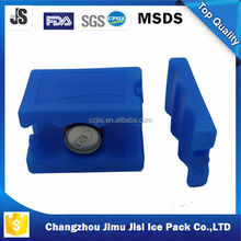 600ml single wave ice box with powder in adding water by yourself new product