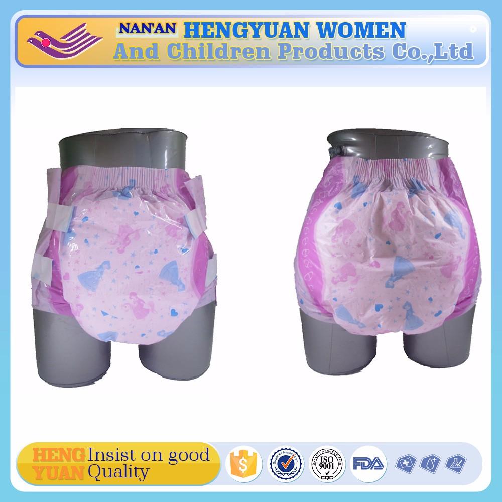 princess pink adult diaper.jpg