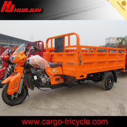 New design cargo truck tricycle/Tricycle cargo price