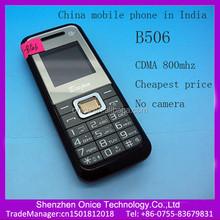 classic cdma mobile phones B506 cheap cdma phones support OEM cdma cordless phone