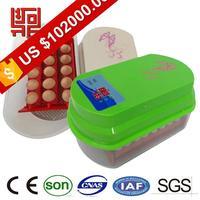 Auto temperature controlling seed germination incubator
