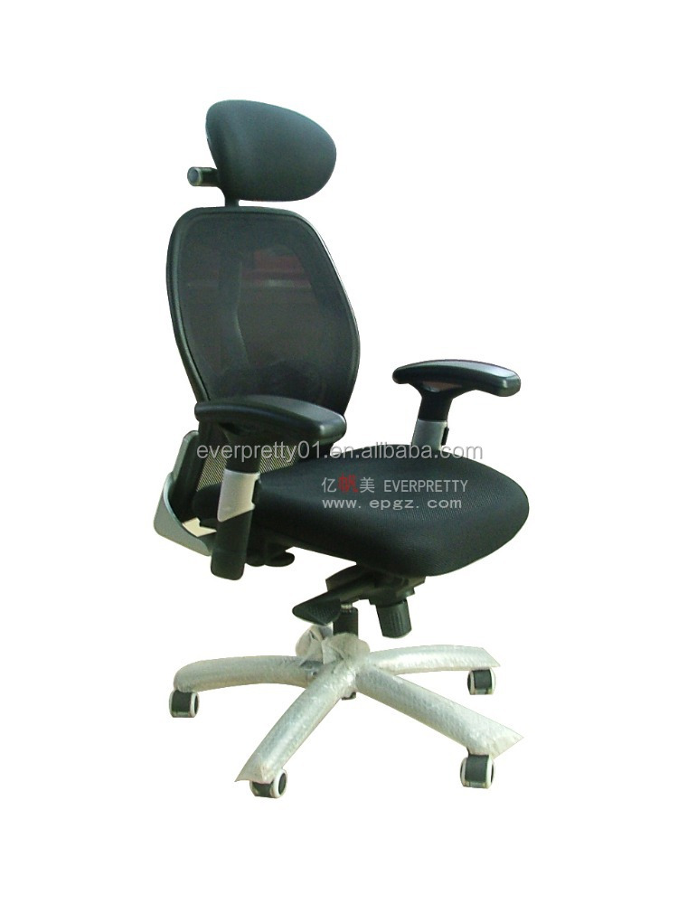 cheap guangzhou office furniture office chair mesh office