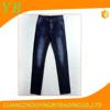 /product-gs/latest-urban-style-men-black-skinny-denim-jeans-60314365368.html