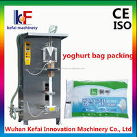 liquid asphalt prices packing machine