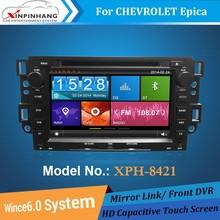 car radio for CHEVROLET Aveo/Epica/ Lova/Captiva/Spark/Optra with gps navigation system, 3G/WIFI, Mirror Link, front DVR
