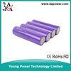 LG E1 18650 battery cells 3200mah 3.7v 15c high discharge rate li-ion battery cells