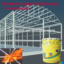 building project -Water-based ultra thin fire-retardant coating for steel structure for exhibition hall