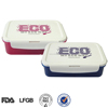 food grade pp 2014 new design plastic adult plastic lunch box made in China