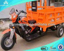 2014 hot sale China 150cc 200cc 3 wheel motorbike