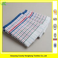 100% Cotton Standard Tea Towel Size