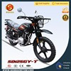 125CC Dirt Bike 4 Stroke Engine Type Mini Pocket Bike Motorcycle Hyperbiz SD125GY-T