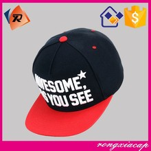 Adult letters embroidery canvas snap back cap