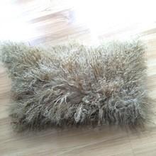 Mongolian Lamb Pillow Cover For Modern Chair