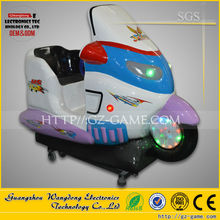 motorcycle kiddie ride swing car used battery, amusement game for mall