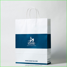custom logo printed garment white kraft paper bag