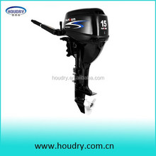 Hot sale 4 stroke 15hp Parsun ship outboards motors
