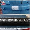 China supplier stainless steel flexible gas cooker hose