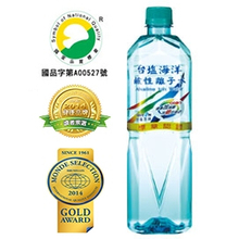 Taiwan professional mineral water manufacturer high PH mineral Water