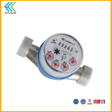 LXSG-15 how do i read my magnetic water meters canada