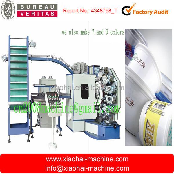 5.plastic cup printing machine.jpg