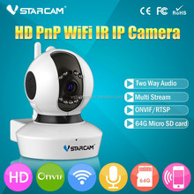 2015 newest the Word smallest 720P h.264 DVR min wifi wireless ip camera