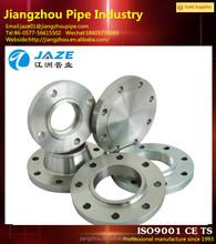 ANSI JIS DIN EN GOST carbon steel cs mff pipe flange