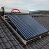 la Chine est devenue le secteur le plus populaire de produits , le chauffe-eau solaires