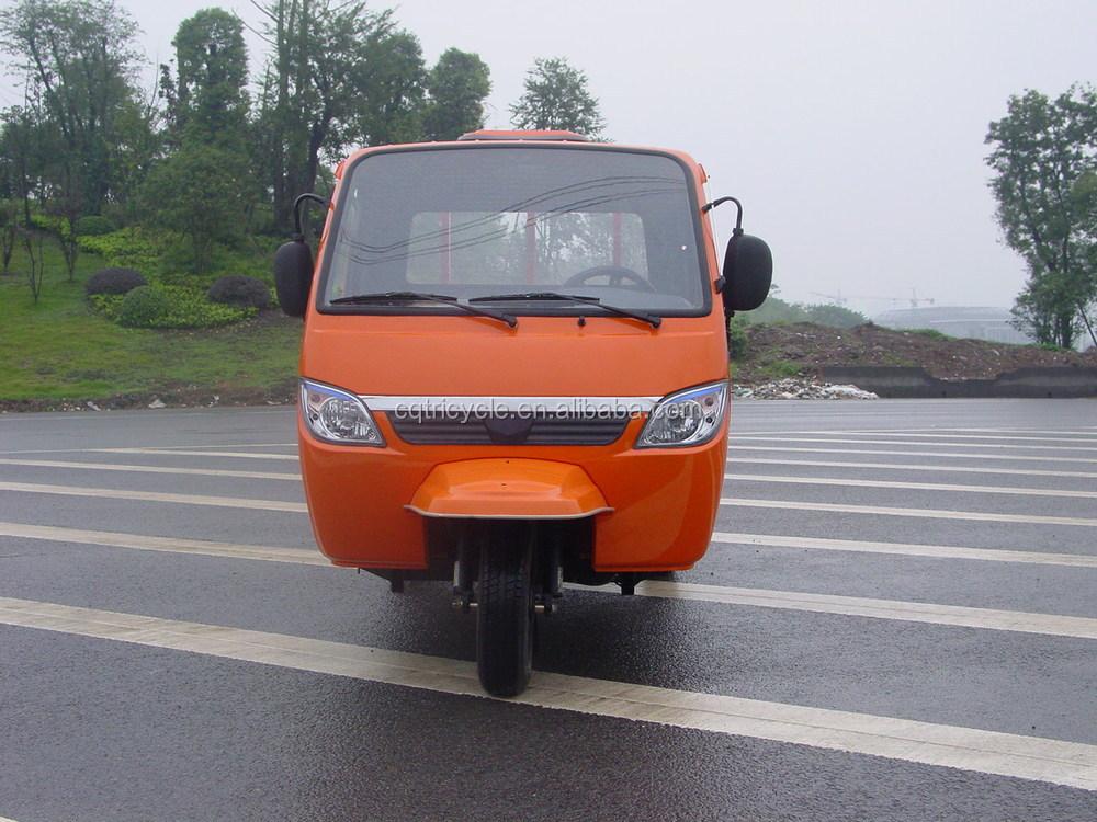 trike chopper/three wheel motor sctooer/adult pedal car