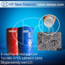 PU foam materials for cushion and sofa