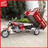 China Big Tricycle Factory Economy Comfort Motorcycle Electric Start Price / Big Cargo Box Bike