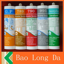 Eco-friendly Curtain Wall Silicone Glass Sealants The Eco-friendly Curtain Wall Silicone Glass Sealant